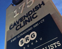 Cavendish Clinic illuminated roadside plinth