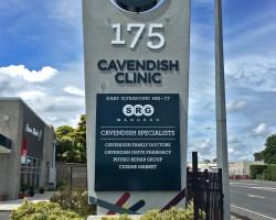 Cavendish Clinic roadside plinth