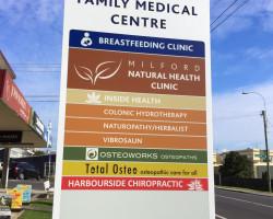 Milford Medical roadside plinth