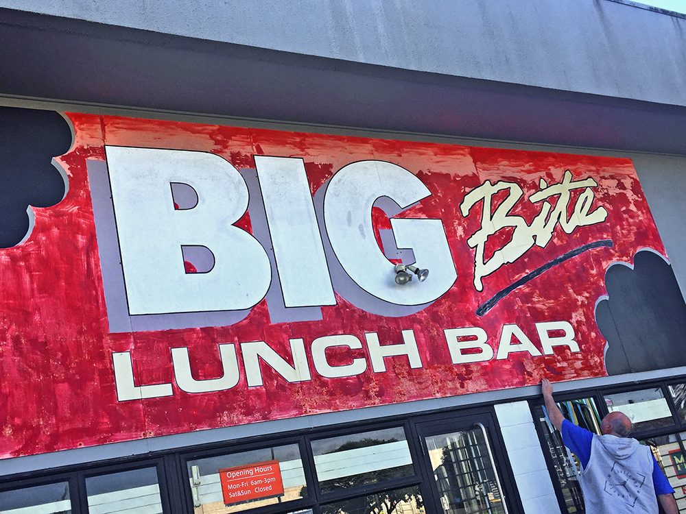 BigBite-3-sm