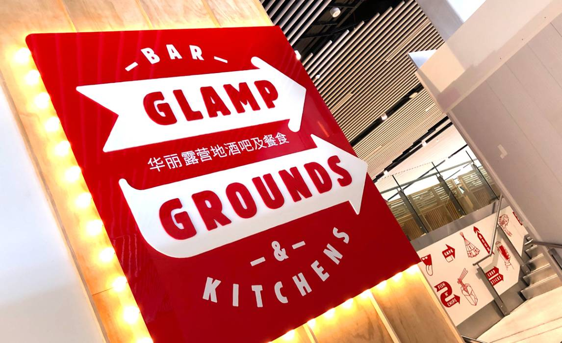 Signage for eateries at Auckland Airport graphic